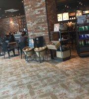 Starbucks Sangbong Station