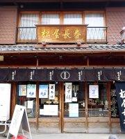 Matsuyanagaharu