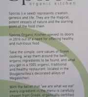 Sporos Organic Kitchen