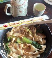 Oishi Noodle