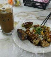 Tasty Porridge Kopitiam