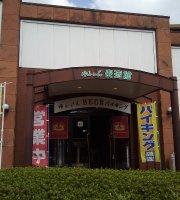 Yufuin Beer-Kan