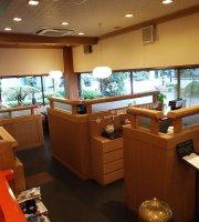 Japanese Restaurant Uosaku