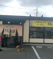 Junki Shiroi
