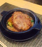 Steak Matsui