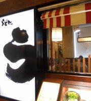 Udon Nou Minto Kobe