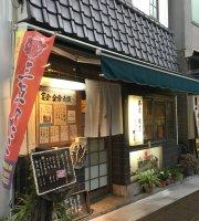 Kawacho