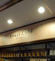 Kouji Cafe