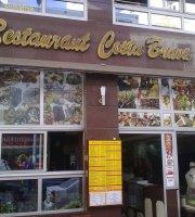 Restaurant Costa Brava