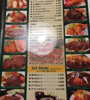 Yofu tavern Munchen Restaurant