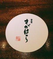 Bar Sugahara Shibuya Bekkan