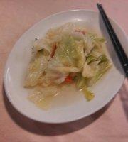 Fan-Chai Shop Diner