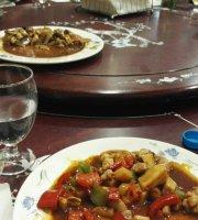 Restaurante Chino Wen Zhou
