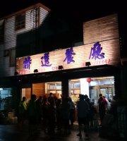 Te Xuan Restaurant