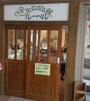 Garden Cafe Rubel