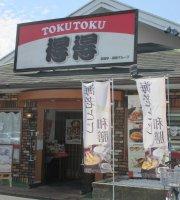 Tokutoku Kashihara Magarikawa