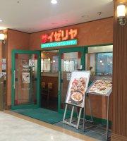 Saizeriya Toyama Ekimae