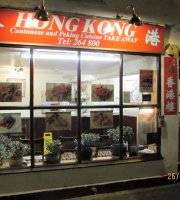 Hong Kong Takeaway