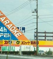 Croquette Club Ube Nagarekawa