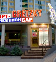 "Sport-Chempion-Bar ""Gretzky"""