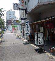 Kanda Owariya Shinanomachi