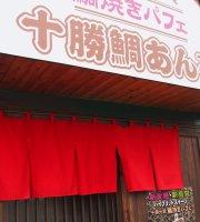 Tokachi Taiantei