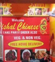 Vishal Chinese