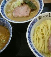 Tsujita Lalaport Fujimi