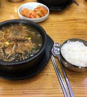 Yangpyeong Hangover Cure Soup