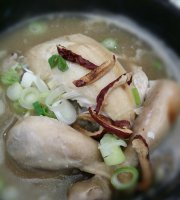 Ul Mountain Blowfish Soup