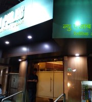 New Punjab Restaurant & Bar