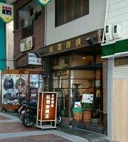Matsuoka Coffee shop