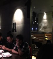 Grandma's Home Restaurant (Wuhan Wanda Plaza)