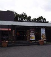 Nasu no Rusk yasan