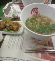 North Viet Pho (Kowloon Bay)