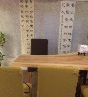 Cafe 常観堂