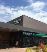 Starbucks Coffee Akita Higashidori