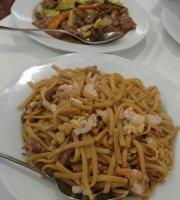 La Buena Suerte Restaurante Chino