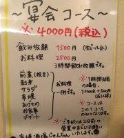 Kushiyaki Bar Junchan