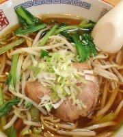 Chinese Restaurant Akatsuki