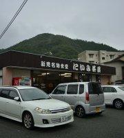 Niimi Japanese Cafe