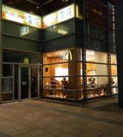 McDonald's Kamata Aroma Square