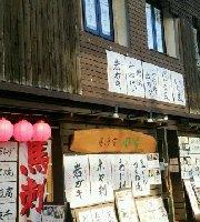 Izakaya Mother House