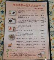 Restaurant Kamoshika