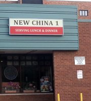 New China 1 Chinese Restaurant
