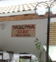Anthi Taverna