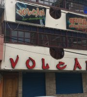 Volcan Bar Disc - Restaurant