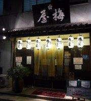 Suzunosuke Machiya Robata