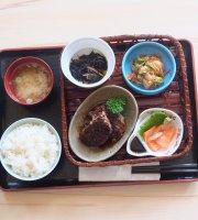 Ichii Japanese Restaurant