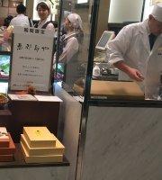 Enasuya Main Store